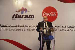 Ahmed Osama Chairman Managing Director