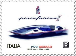 Francobollo Pininfarina Stamp
