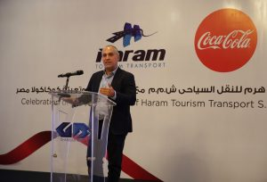 Eng. Ahmed Afifi- CocaCola Bottling CEO