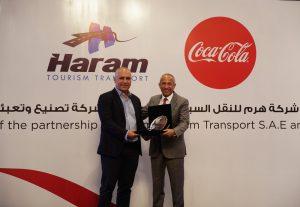 Haram CocaCola Agreement