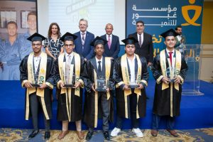 Ghabbour Foundation & Technical Education 1