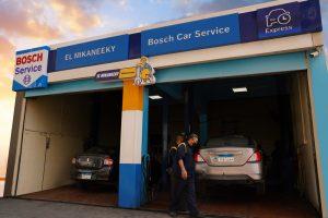 Bosch Car Service 1