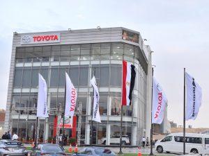 Toyota Egypt AMG 2
