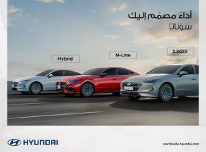 SONATA_lineup_2020-KV-UAE_REV2_01_AR