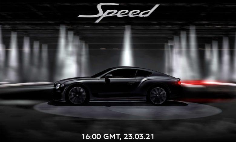 الصورة - Continental GT Speed الجديدة
