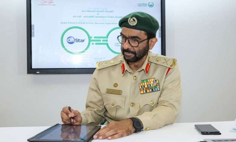 Dubai Police Signs A MOU with GM