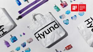 5 Hyundai x BTS NEXO Campaign and Products_01