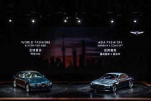 Genesis Auto Shanghai 2