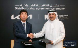 Kia NMC Signing Ceremony